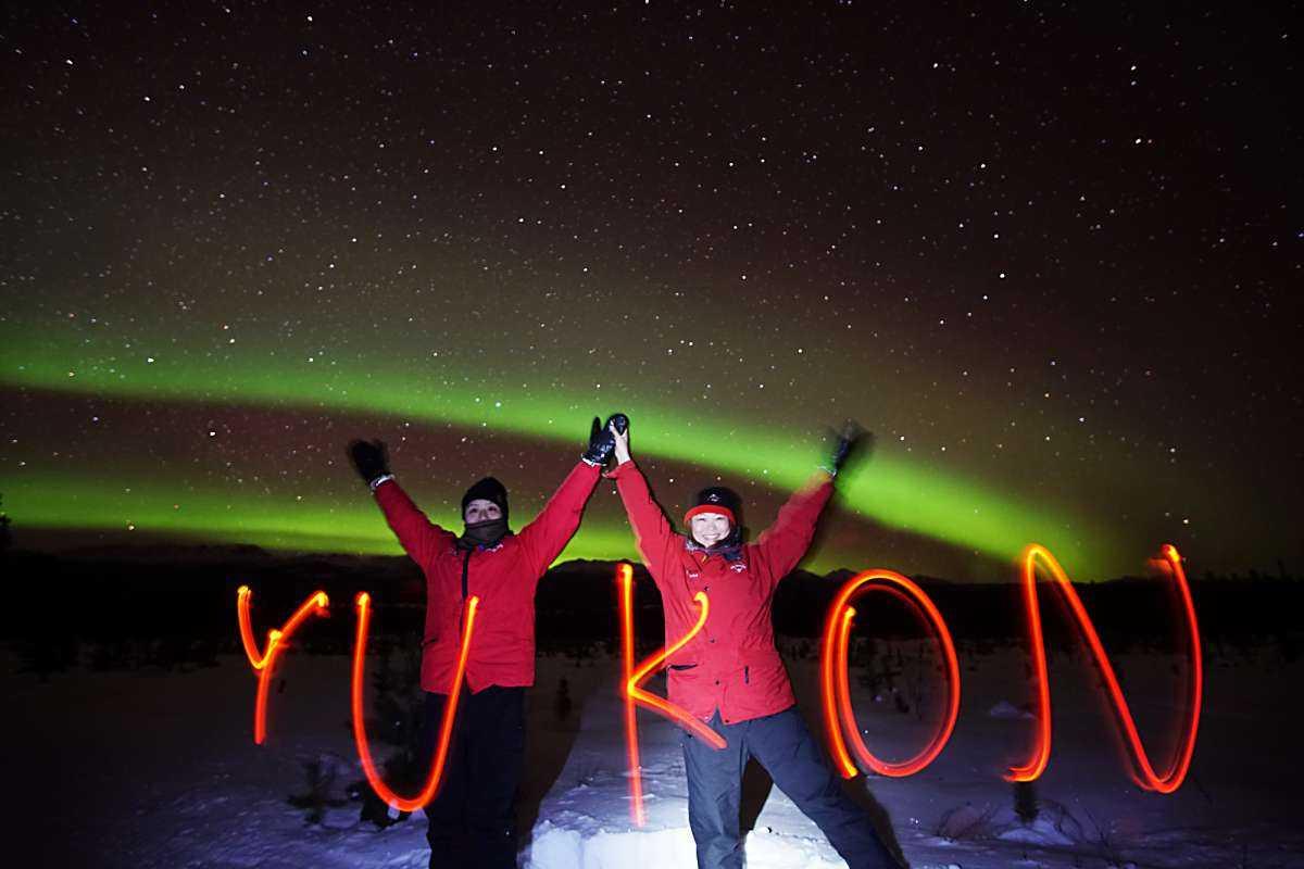Arctic Day: Aurora Borealis Viewing | Evening